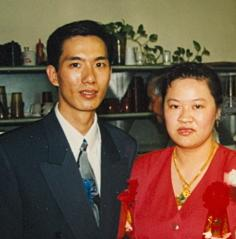 Shaoxiong and May He